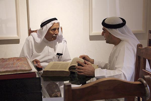 H.E Juma Al Majid