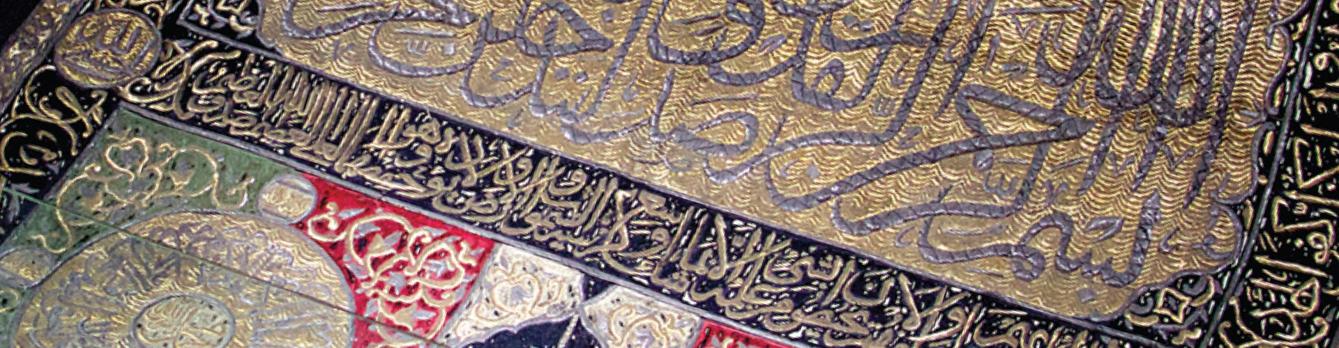 SITARAH (CURTAIN) OF THE DOOR OF THE KAABA