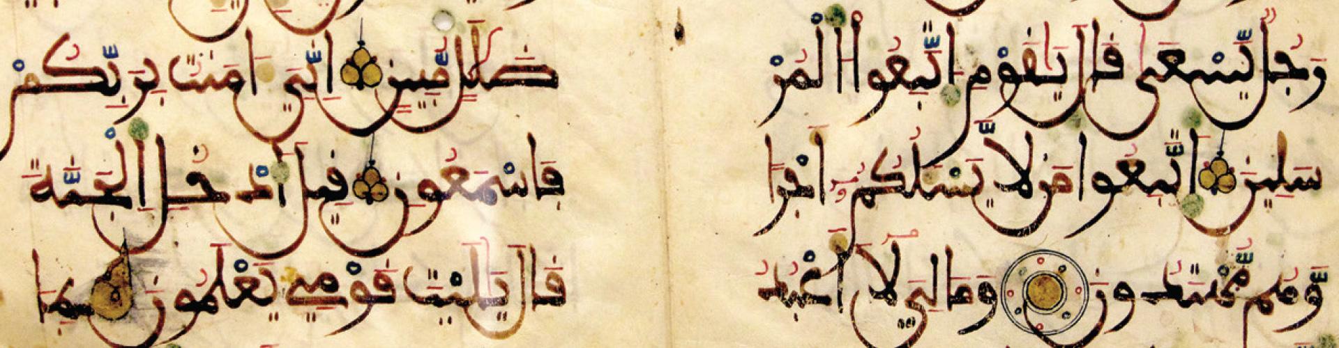 Rare Manuscript of Arabic Letters